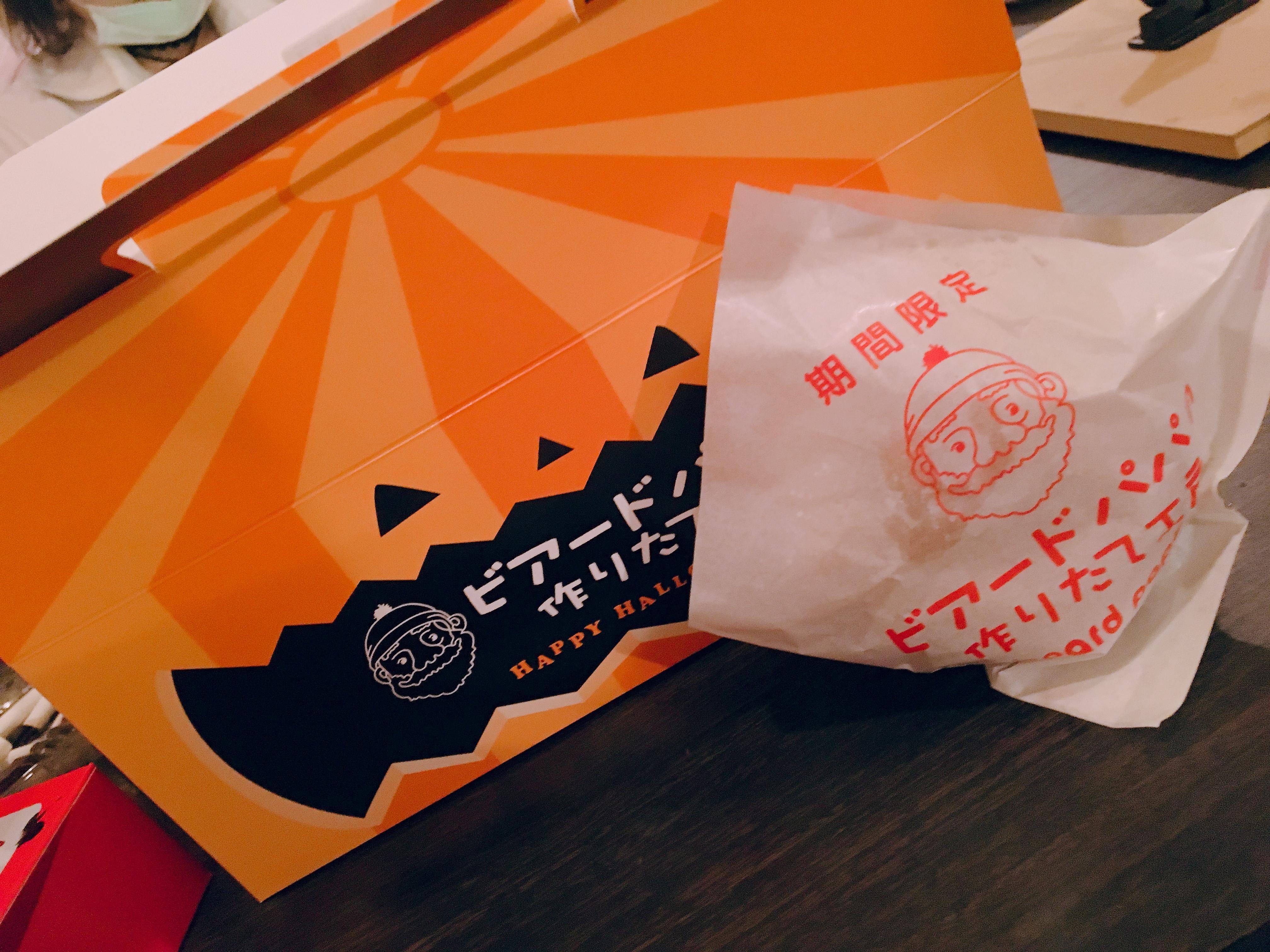 「2018.1015」10/15(10/15) 05:06   らんの写メ・風俗動画