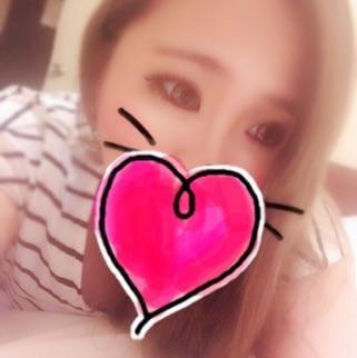 「おやすみなさい♡」10/15(10/15) 06:06 | ☆らら☆の写メ・風俗動画