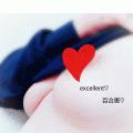 百合恵(ゆりえ) エクセレント