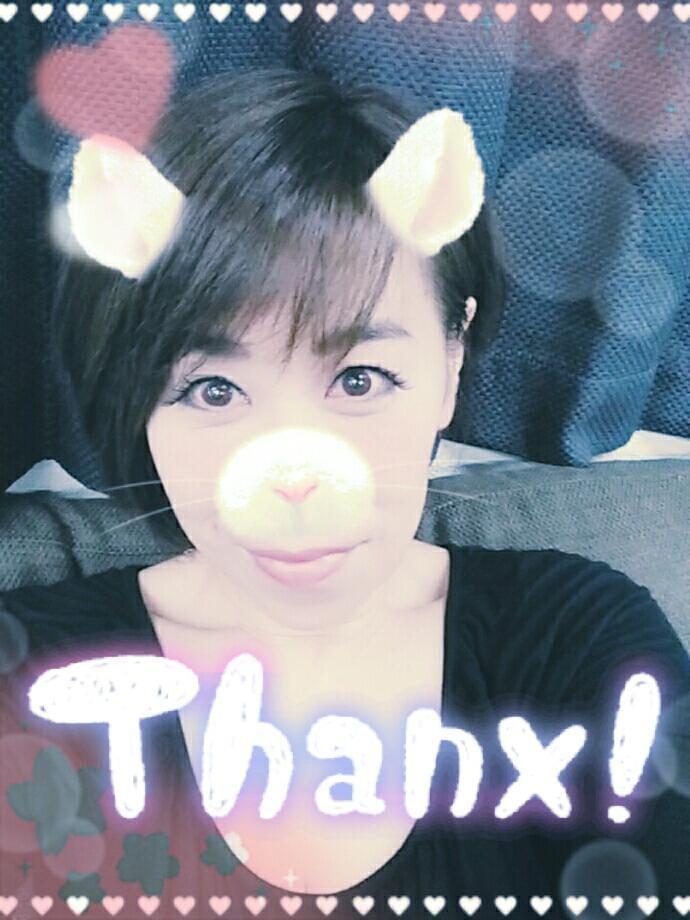 「ありがとう(*^^*)」10/15(10/15) 09:38 | なおこの写メ・風俗動画