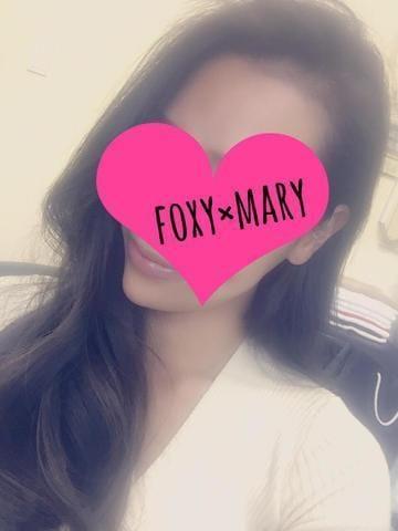 「こんにちわ?メアリー」10/15(10/15) 11:45 | メアリーの写メ・風俗動画
