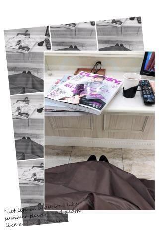 「つるつる ❤️」10/15(10/15) 13:15 | るな/清純派美少女降臨☆の写メ・風俗動画
