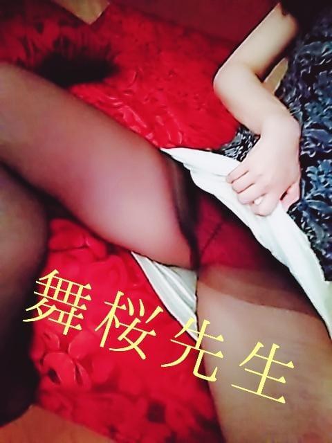 「黒ストッキング」10/15(10/15) 13:19   土屋 舞桜の写メ・風俗動画