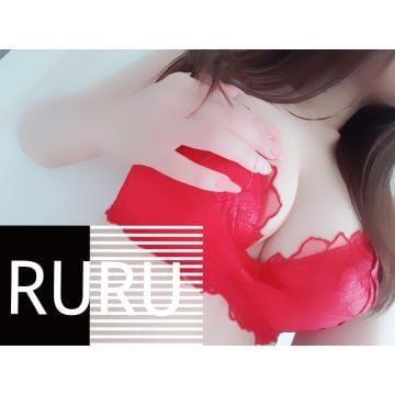 「こんにちは」10/15(10/15) 13:22   るるさんの写メ・風俗動画