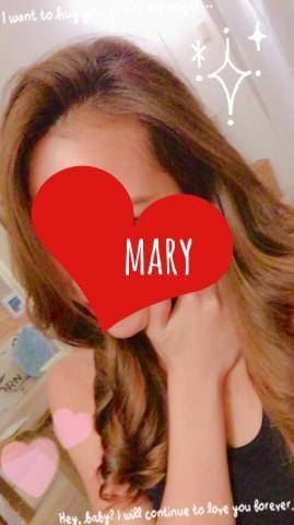 「メアリー?」10/15(10/15) 14:01 | メアリーの写メ・風俗動画