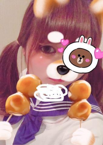 「おすすめ♡」10/15(10/15) 15:30 | ベリー☆胸キュンが止まらないの写メ・風俗動画
