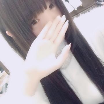 「こんばんわ」10/15(10/15) 15:30 | つむぎの写メ・風俗動画