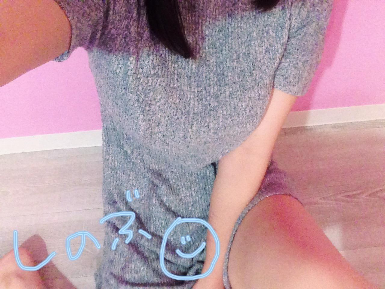 「*.しゅっ」10/15(10/15) 16:31 | しのぶの写メ・風俗動画