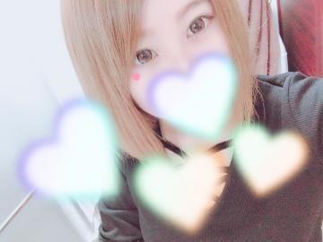 「おはよ!」10/15(10/15) 19:14 | おとの写メ・風俗動画