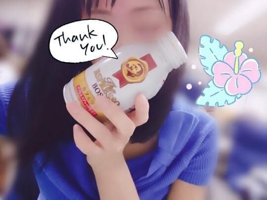 「14日~Thank You~」10/15(10/15) 19:35 | ゆうの写メ・風俗動画