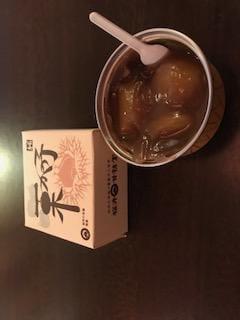「栗ようかんのおにいさん!」10/15(10/15) 19:42   にこるの写メ・風俗動画