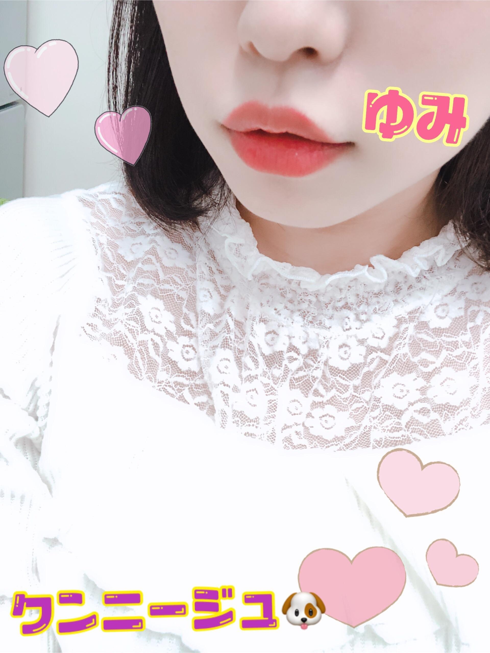 「こんにちわ」10/15(10/15) 20:20   ゆみの写メ・風俗動画