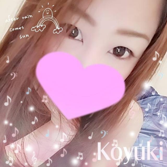 「昨日のお礼日記♡」10/15(10/15) 21:12 | こゆきの写メ・風俗動画