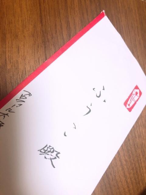 「明日出勤します!」10/15(10/15) 23:07 | ふうこの写メ・風俗動画