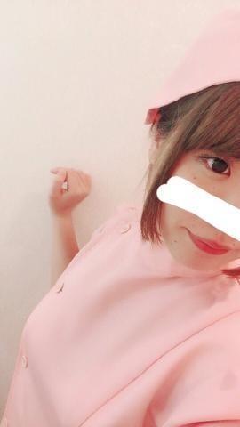 「おやすみなさい」10/16(10/16) 00:09 | にこの写メ・風俗動画