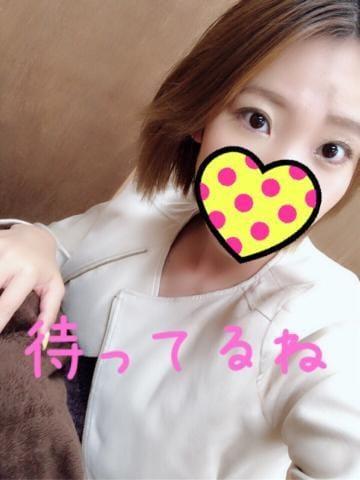 「おはよー!」10/16(10/16) 00:12   ノエル※美少女モデルの写メ・風俗動画