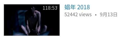 「娼年」10/16(10/16) 02:12   はるかの写メ・風俗動画