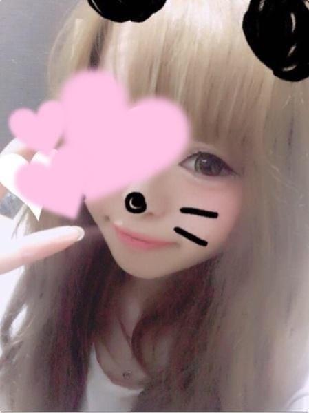 「嬉しいです♡」10/16(10/16) 02:27 | りお☆妖精さんの写メ・風俗動画