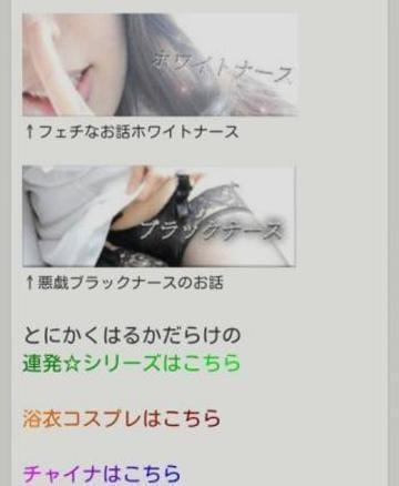 「個人ブログ動画もあります(^-^)」10/16(10/16) 03:06   はるかの写メ・風俗動画