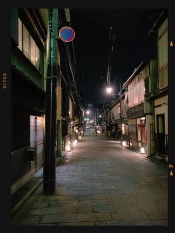 「祇園♬」10/16(10/16) 03:41 | なつみの写メ・風俗動画