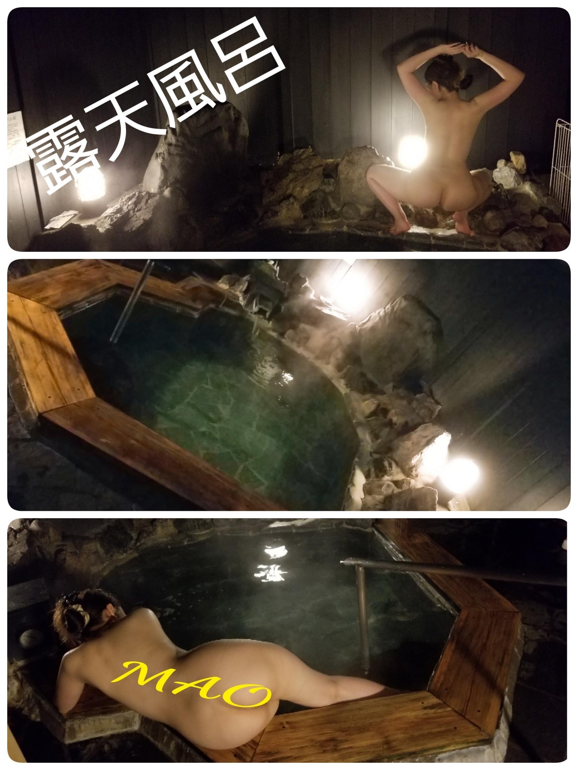 「ありがとう」10/16(10/16) 04:24 | まお ★昇天必至エロボディ★の写メ・風俗動画