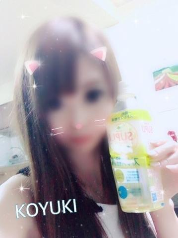 「??おはよう??」10/16(10/16) 08:23 | 愛染 こゆきの写メ・風俗動画