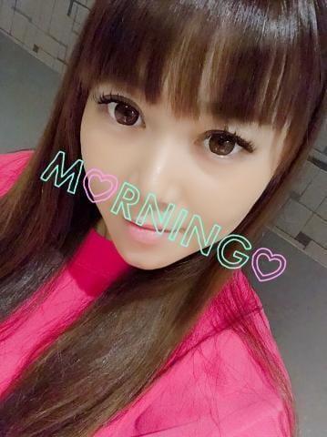 「おはよー♡」10/16(10/16) 09:16 | 観月の写メ・風俗動画