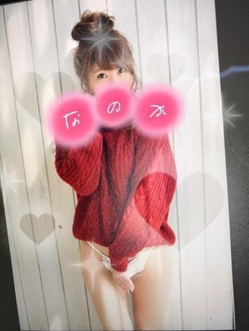 「お礼にっき♡Mさま」10/16(10/16) 10:15 | 菜乃花/NanokaロリD乳少女の写メ・風俗動画
