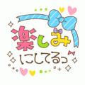 あゆむ(ふっくら美乳奥様)|Seline-セリーヌ- 名古屋店