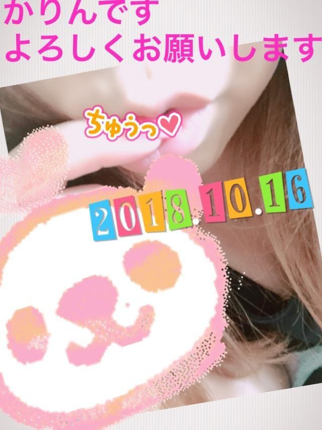 「おはようございます」10/16(10/16) 11:05   かりんの写メ・風俗動画