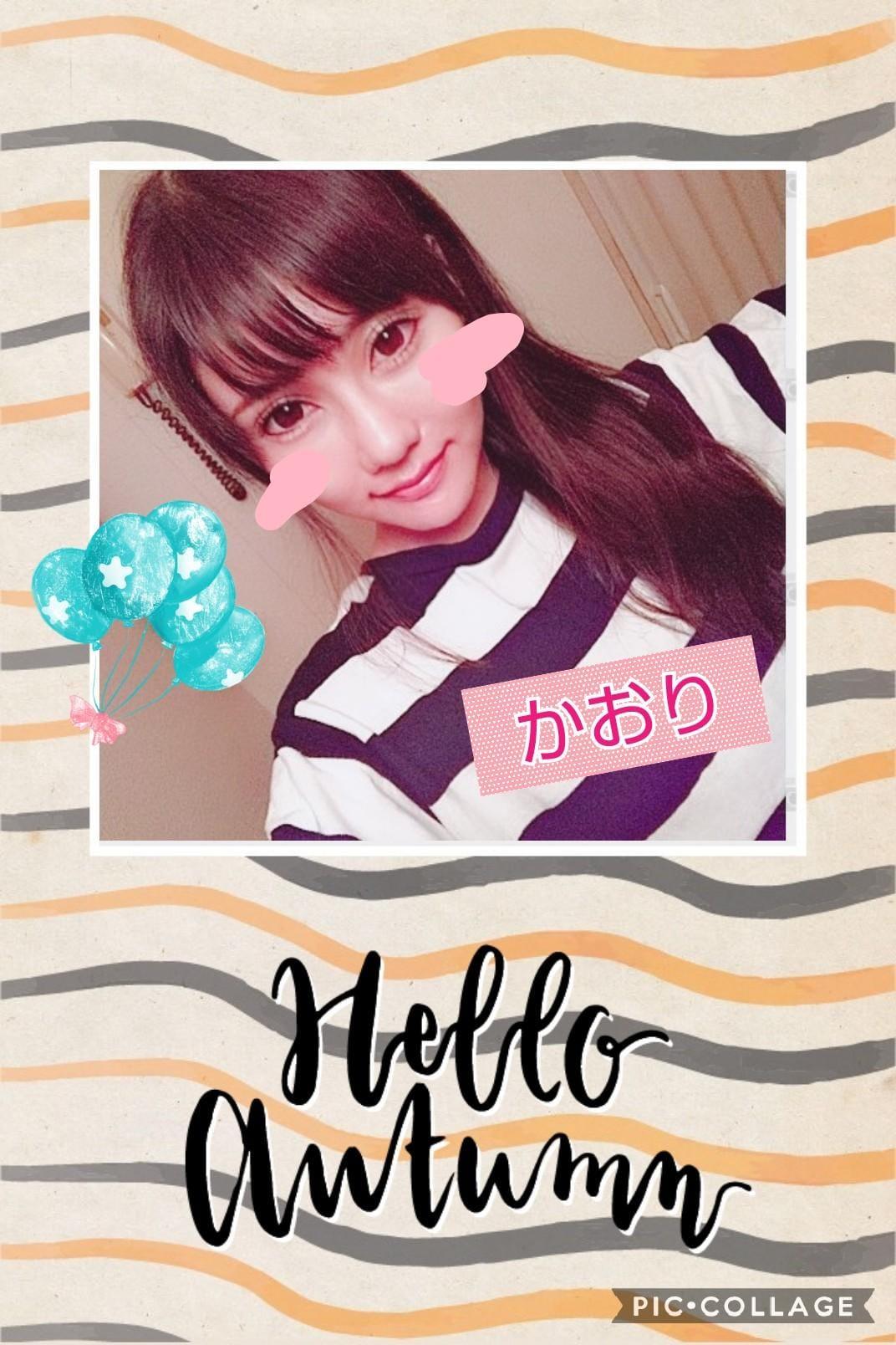 「☆★髪をおろすとこれくらい★☆」10/16(10/16) 13:55 | かおりの写メ・風俗動画