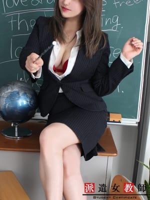 「こんばんわ('◇')ゞ」10/16(10/16) 16:40 | 【派遣女教師】の写メ・風俗動画