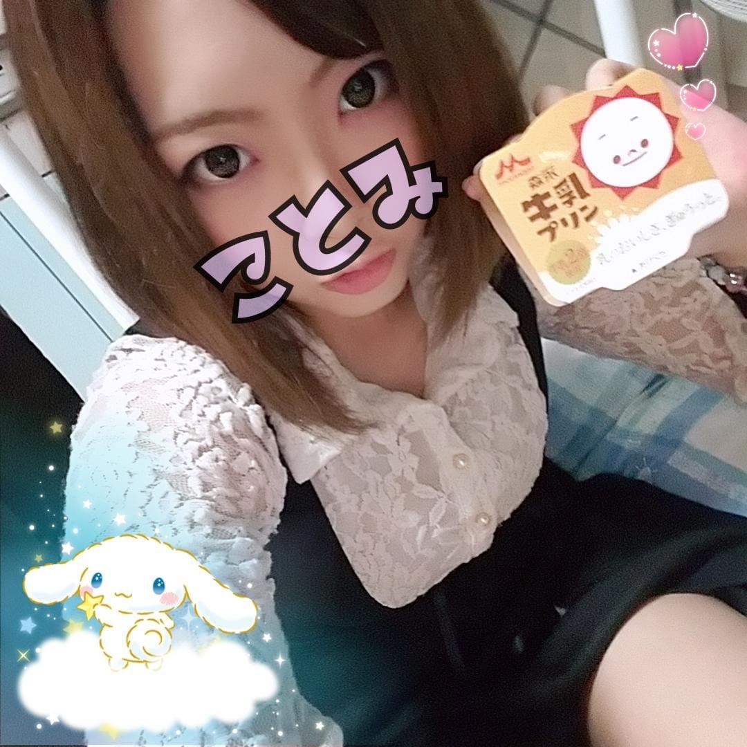 「昨日のお礼&横浜2日目♪」10/16(10/16) 16:53 | 琴美-ことみの写メ・風俗動画