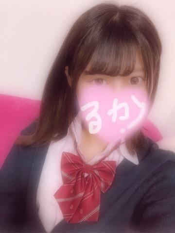「はじめまして!」10/16(10/16) 16:59 | るかの写メ・風俗動画