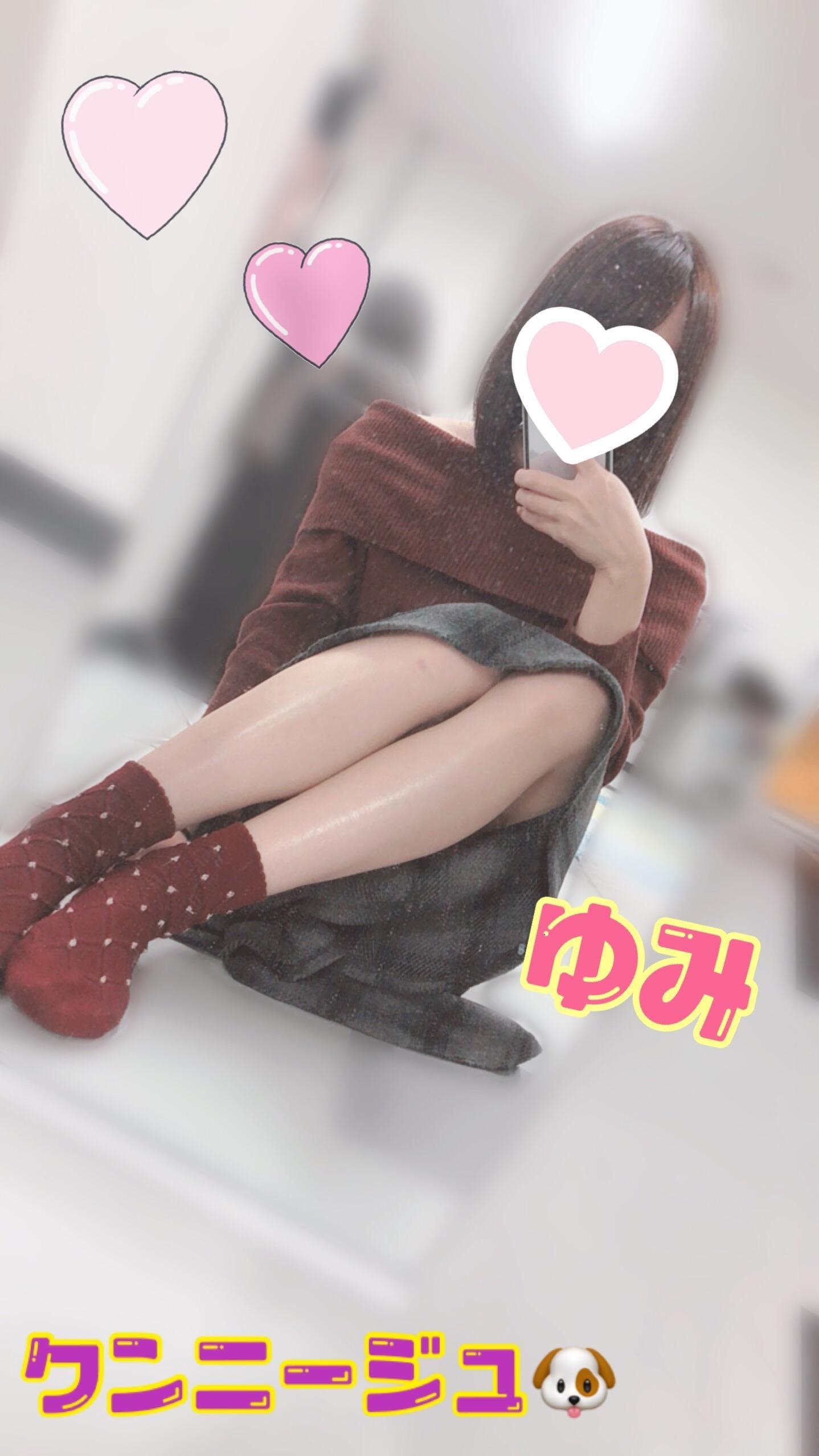 「短足」10/16(10/16) 18:25   ゆみの写メ・風俗動画