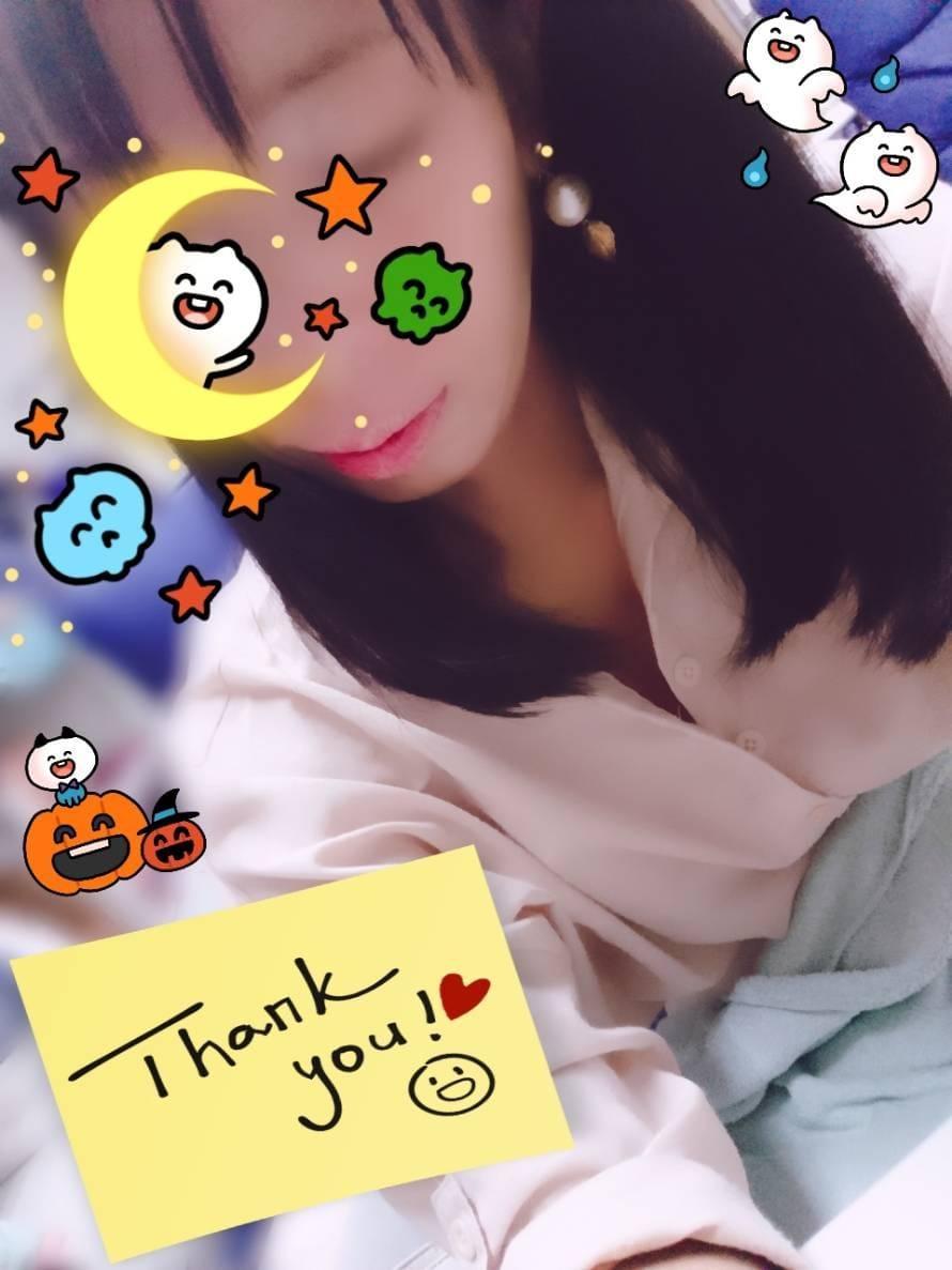 「15日~Thank You~」10/16(10/16) 19:01 | ゆうの写メ・風俗動画