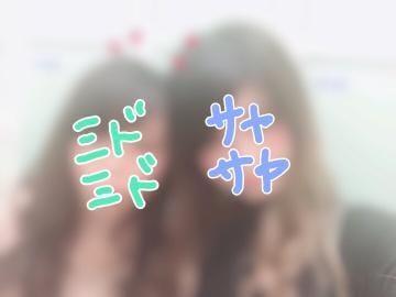 「おっすっす!」10/16(10/16) 20:07 | 青木サヤの写メ・風俗動画