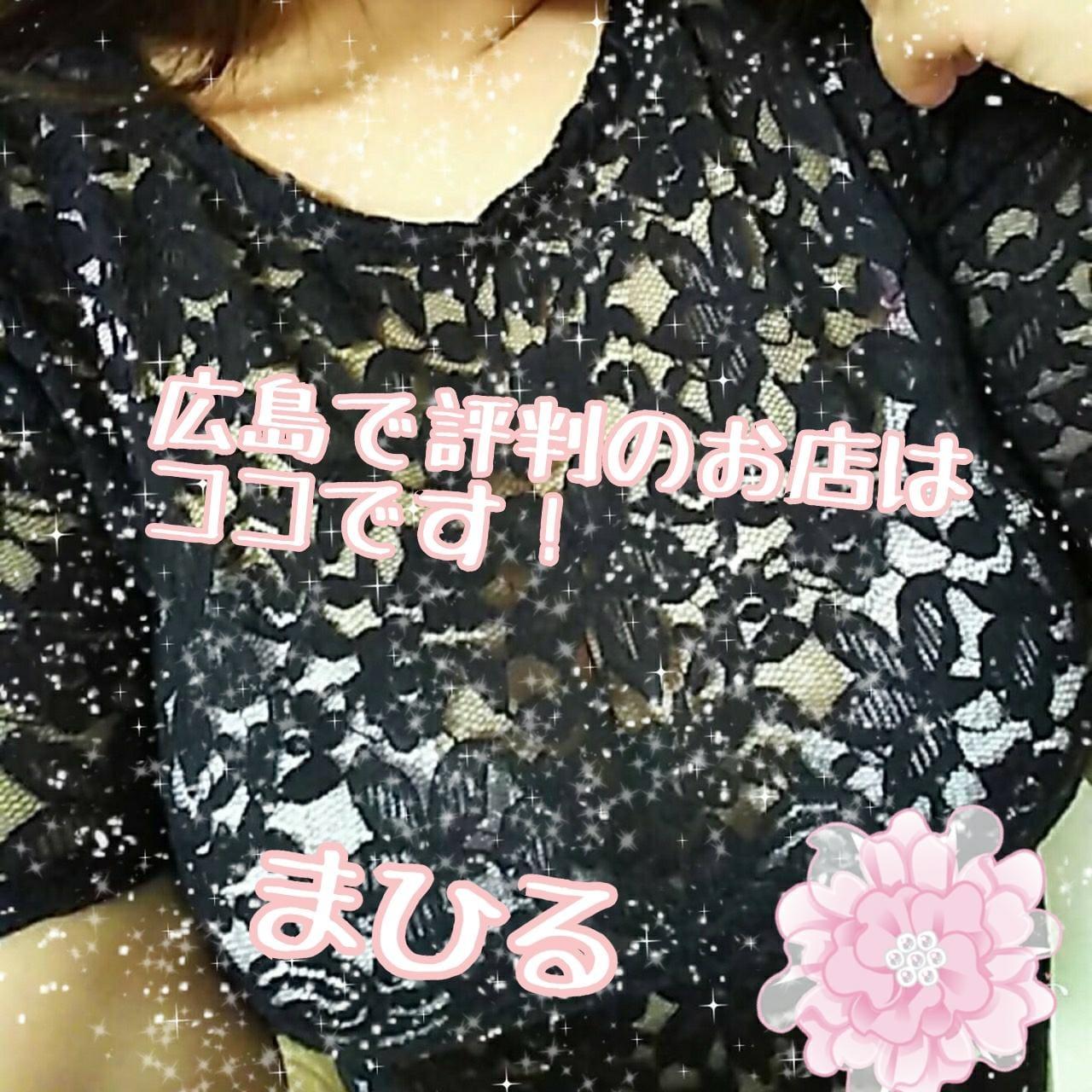 「お誕生日会☆」10/16(10/16) 21:16 | マヒルの写メ・風俗動画