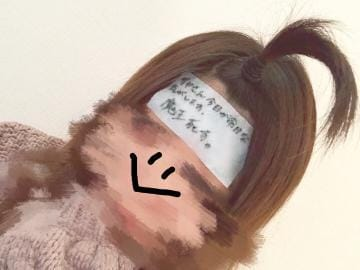「お礼〜( ´・?・` )」10/16(10/16) 21:45 | 青木サヤの写メ・風俗動画
