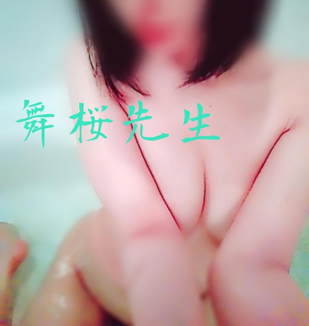 「エログッツ先生」10/16(10/16) 22:08   土屋 舞桜の写メ・風俗動画