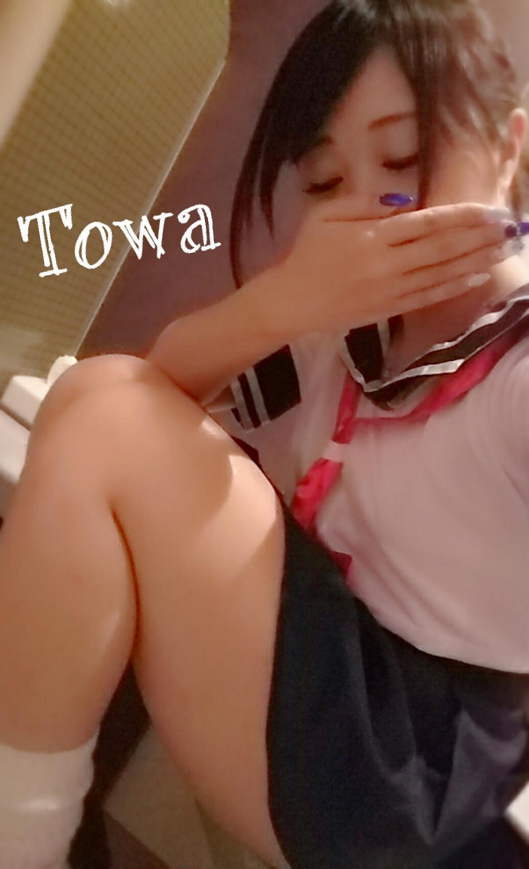 「ご予約」10/17(10/17) 01:01 | トワの写メ・風俗動画
