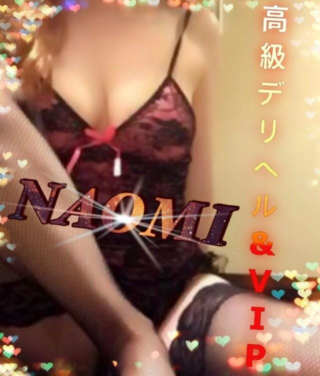 「➸♡感謝です➸♡」10/17(10/17) 02:09 | *なおみ*【新人】の写メ・風俗動画