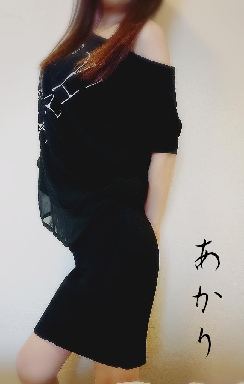 「お疲れ様」10/17(10/17) 02:33 | あかりの写メ・風俗動画