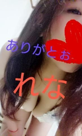 「アラジンのリピ様」10/17(10/17) 02:49 | れなの写メ・風俗動画