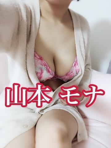 「お礼です♡」10/17(10/17) 04:45   山本モナの写メ・風俗動画