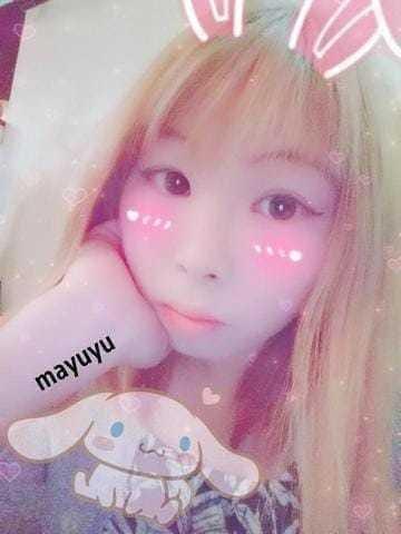 「お礼☆」10/17(10/17) 05:18 | まゆゆの写メ・風俗動画
