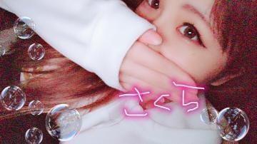 「仮眠(  ´._.`  )」10/17(10/17) 07:05 | さくらの写メ・風俗動画