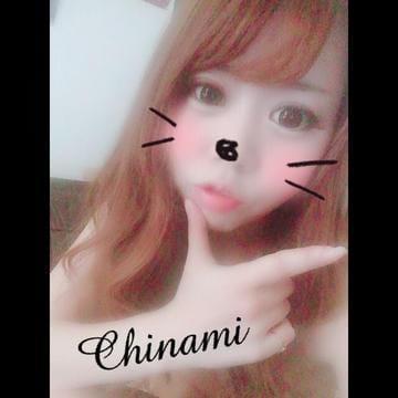 「♥♥」10/17(10/17) 11:38 | ちなみの写メ・風俗動画