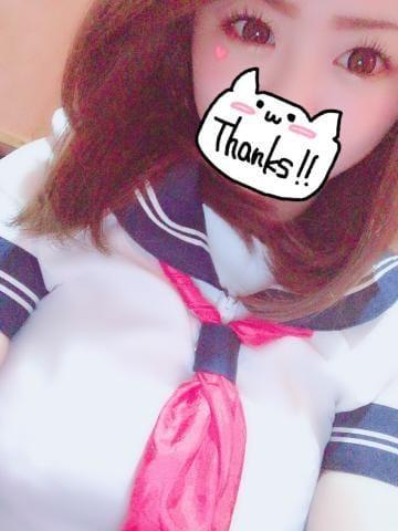 「こんにちわ」10/17(10/17) 13:02   みるきー☆Jcupアイドルの写メ・風俗動画