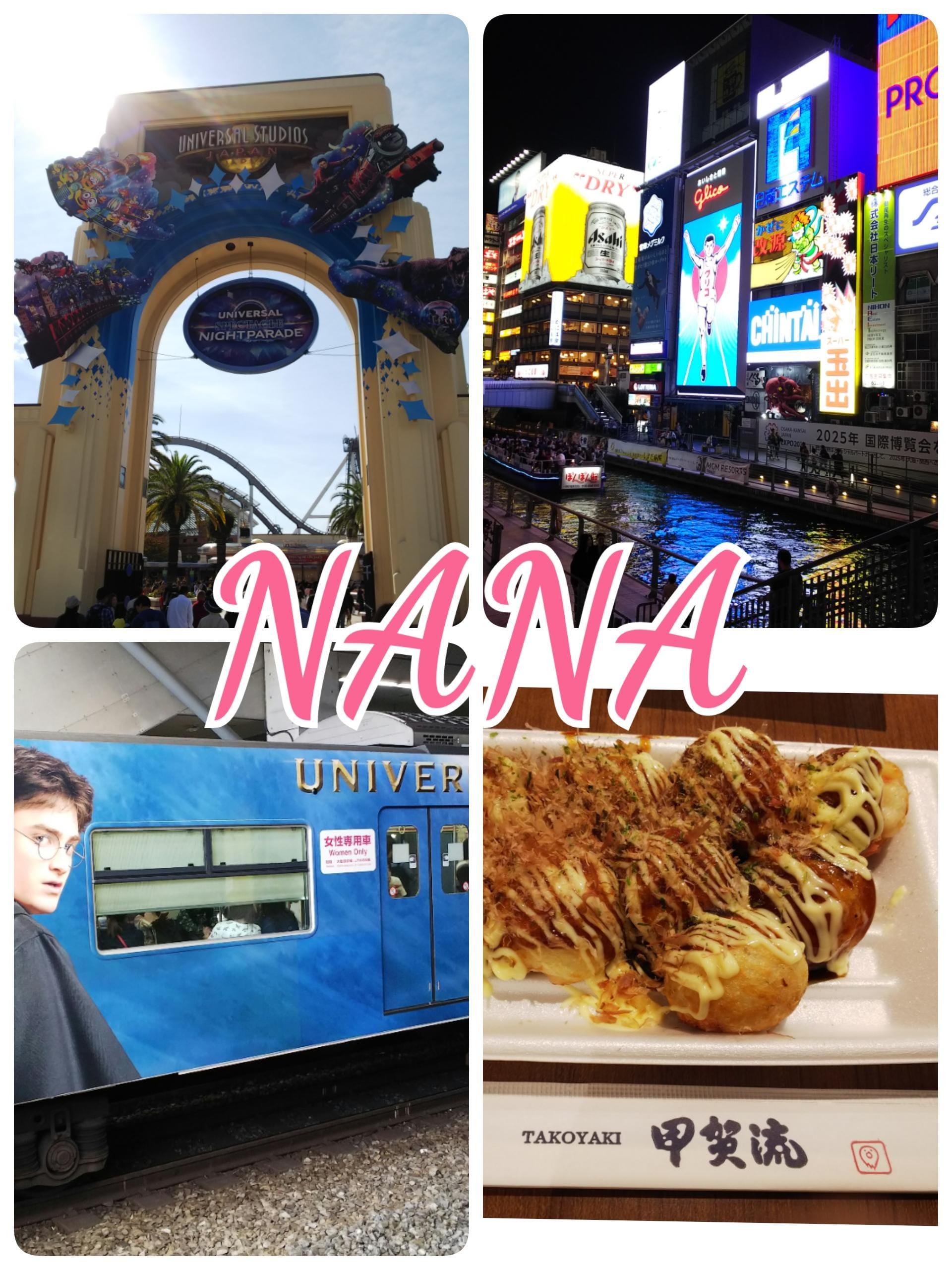「NANA」10/17(10/17) 13:16 | ナナの写メ・風俗動画